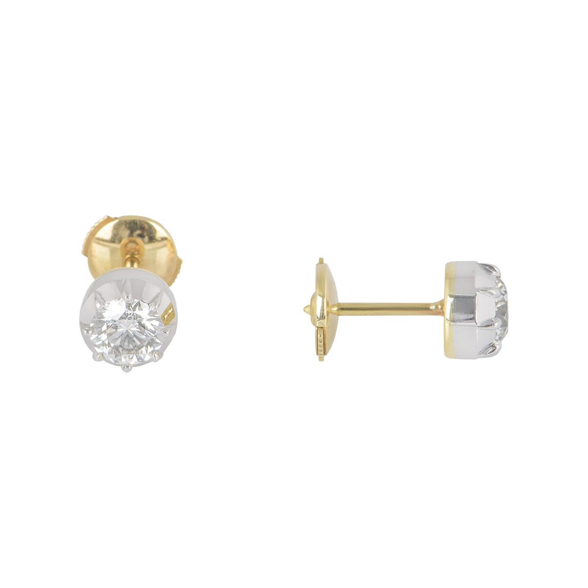 Bi-Colour Diamond Stud Earrings